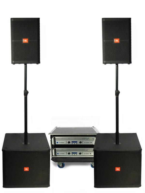 jblSRXsystem